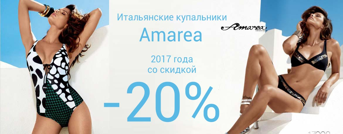 rev-slider-amarea-2017-4sale