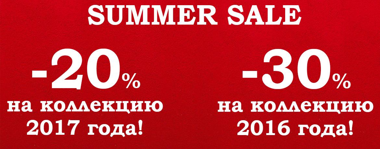 rev-slider-summer-sale-2017-1