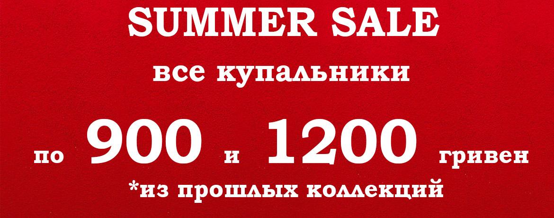 rev-slider-summer-sale-2018-1