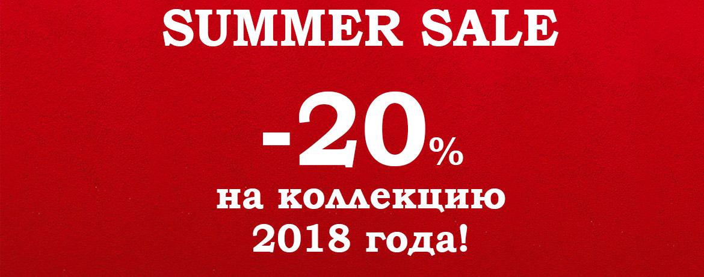 rev-slider-summer-sale-2018